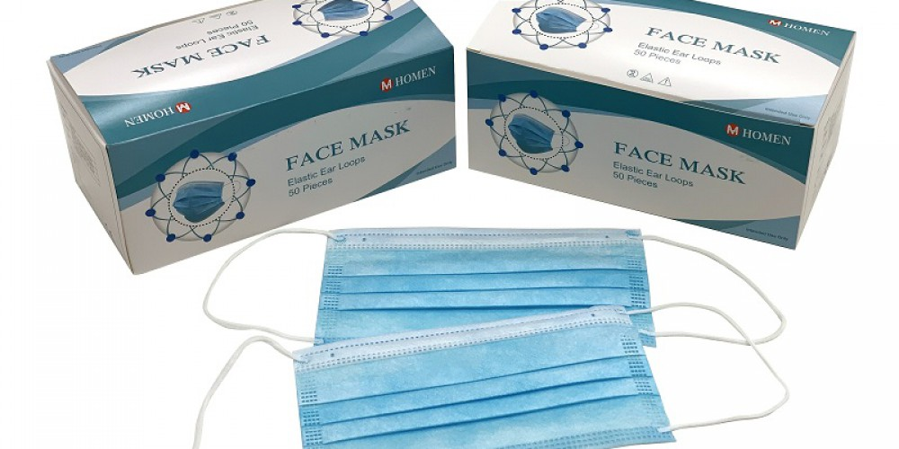 3-layer-disposable-face-mask-blog