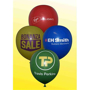 4 10 inch latex balloons