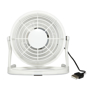 Desk fan with USB plugin and plain round branding area in the middle