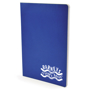 A5 exercise book in blue with 1 colour print white logo