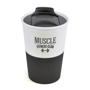 White reusable coffee tumbler with black silicone bottom half and matching black sliding lid.
