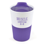 Purple and white reusable coffee tumbler with branding area to print a company logo