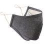 Adjustable Face Mask in grey